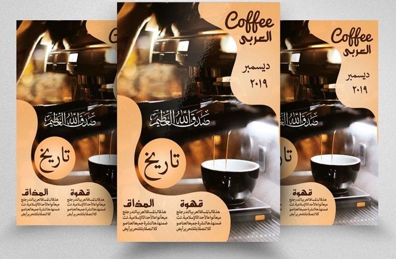 Mẫu tờ rơi quảng cáo quán cafe đẹp